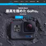 GoProサイトイメージ