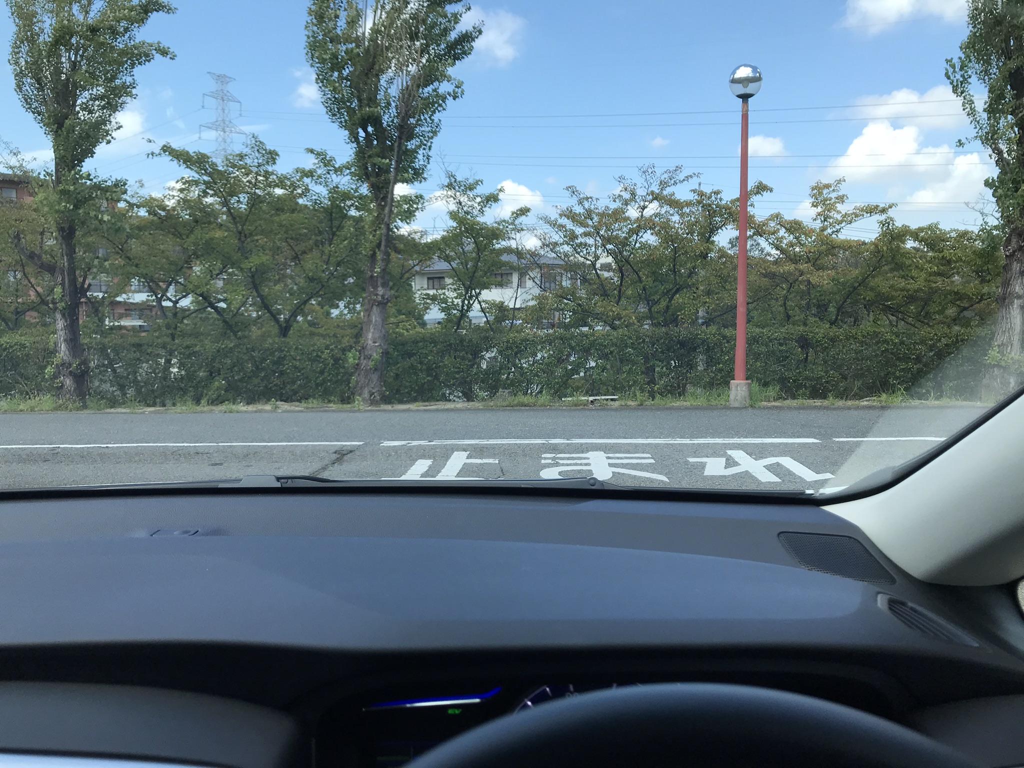 運転席から前を見た時
