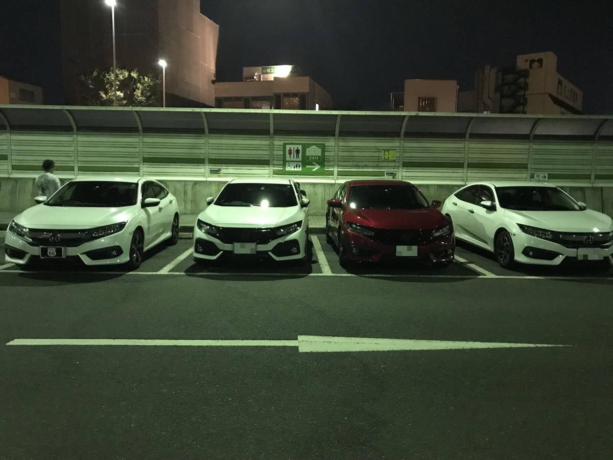 4台並んで