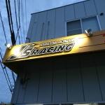J'S RACING(ジェイズレーシング)の看板