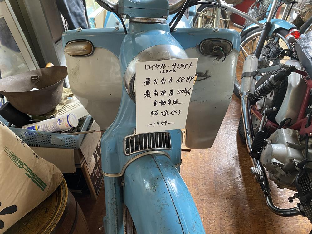 写真で振り返る浜松一泊ドライブ〜後編〜 その6