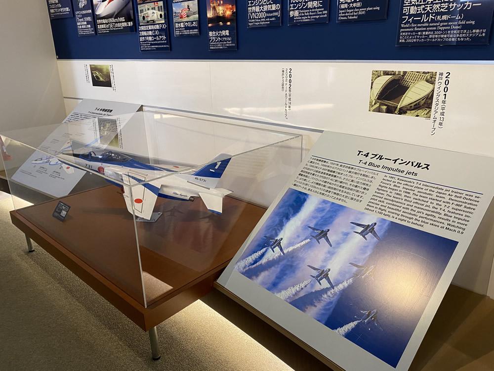 神戸海洋博物館・カワサキワールドに行ってきた その8