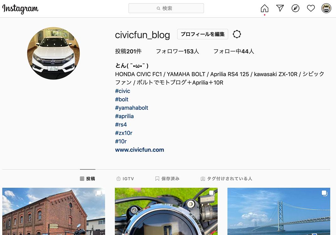 Instagramトップページ