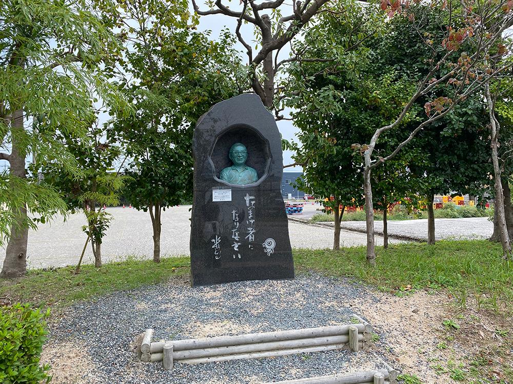 出雲大社〜水木しげるロード(水木しげる記念館)一泊ドライブ〜後編〜 その6