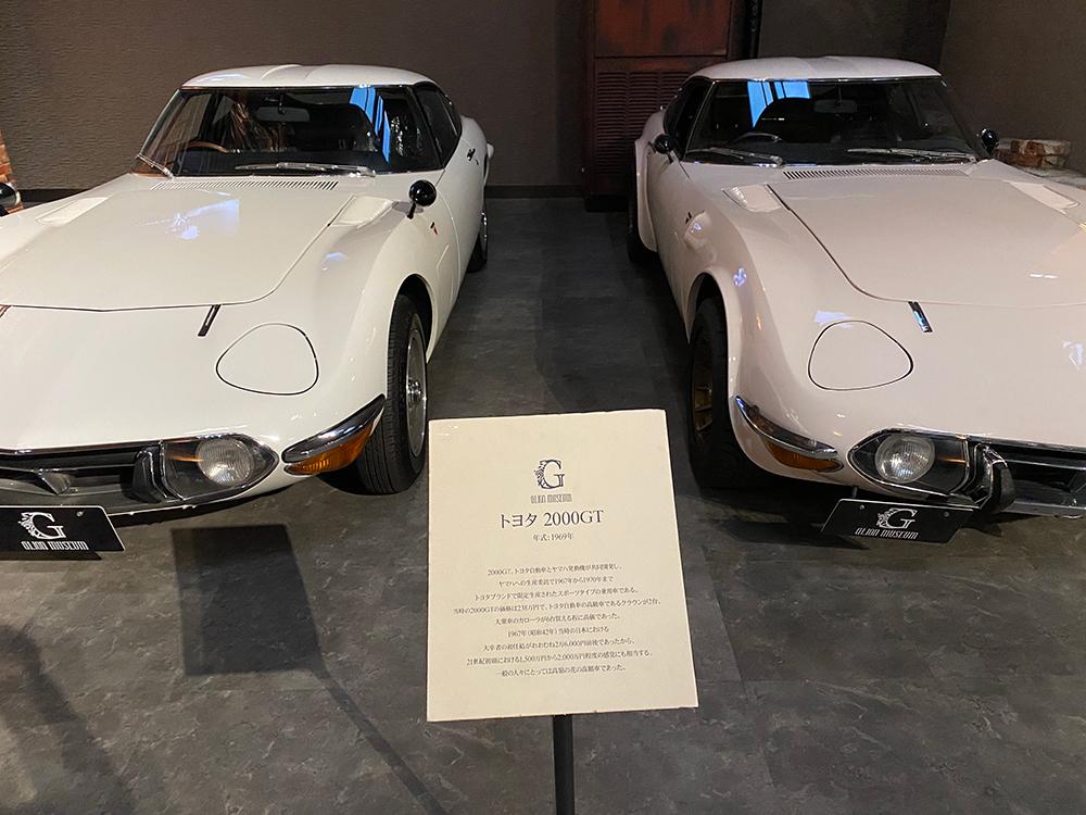 ジーライオンミュージアムに行ってクラシックカーを見てきた その11