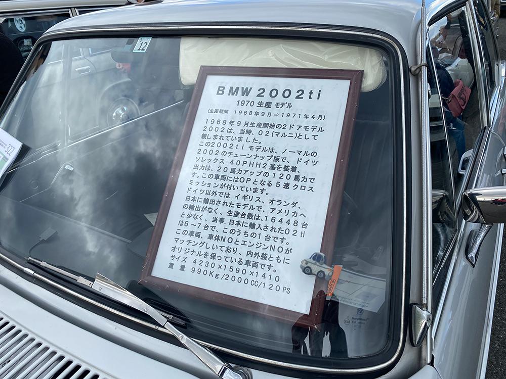 昭和レトロカー万博2020に行ってきました その9