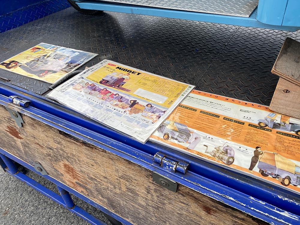 昭和レトロカー万博2020に行ってきました その11