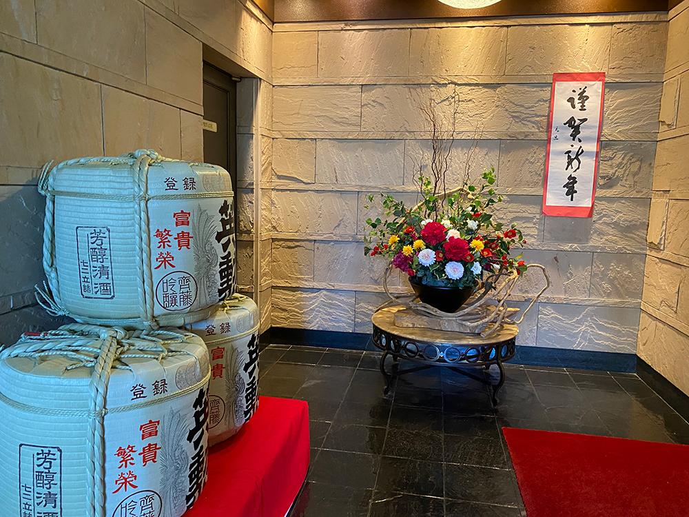 新年のご挨拶とダイヤモンド京都ソサエティで年を越した件 その3