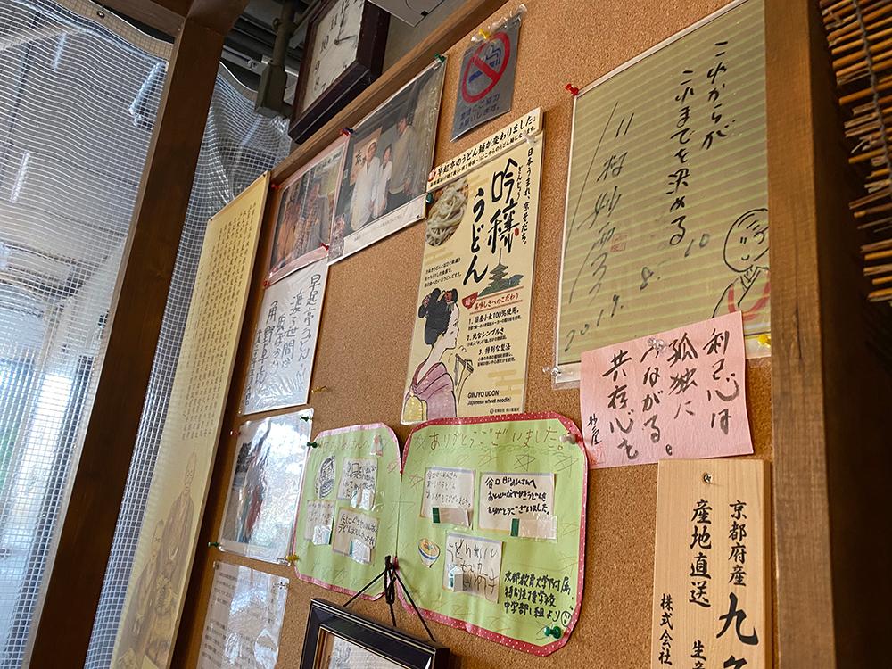 新年のご挨拶とダイヤモンド京都ソサエティで年を越した件 その8