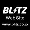 新型シビックパーツ開発情報 | BLITZ