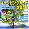 ツーリングマップル 北海道 | 昭文社 地図 編集部 |本 | 通販 | Amazon