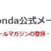 Honda|シビック(1987年8月終了モデル)